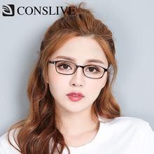 Myopia Glasses Prescription Reading Women Small Light 2355 11g