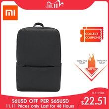 원래 Xiaomi 클래식 비즈니스 배낭 2 세대 15.6 인치 학생 노트북 어깨 가방 남여 야외 여행