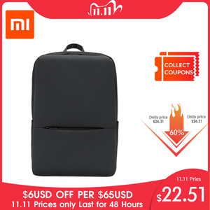 Image 1 - 원래 Xiaomi 클래식 비즈니스 배낭 2 세대 15.6 인치 학생 노트북 어깨 가방 남여 야외 여행