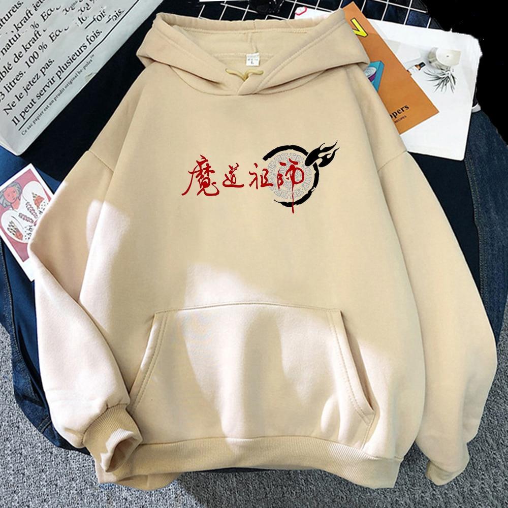 Anime Mo Dao Zu Shi Cosplay Hoodie Wei WuXian Lan WangJi Hoody Women Long Sleeve Casual Streetwear ChenQingLing Sweatshirt Tops
