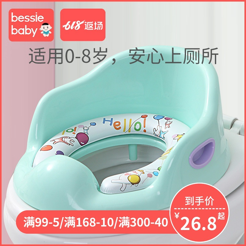 Baby Children Kids Toilet Seat Men And Women Large Size Universal Sit Washer Pedestal Pan Potty Toilet Mat Ladder Cover