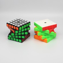 Hızlı kargo Moyu Meilong 5X5 bulmaca sihirli küp Stickerless hız küp Moyu 5X5X5 sihirli küp 5x5 cubo magico eğitici oyuncaklar