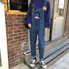 Pantalon en Denim avec bretelles avec broderie dessin animé, Kawaii, tendance, haute qualité, Style coréen élégant, décontracté