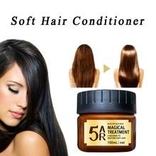 Глубокий увлажняющий Восстанавливающий волшебный крем для волос Восстановление поврежденных волос уход без пара ремонт волос без масла кондиционер