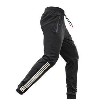 Gym Men's Sport Running Pants Stripes Zipper Pockets Training Pants Workout Athletic Football Soccer Gym Pants Men Sweatpants 2