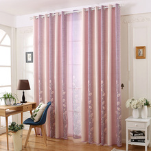Pink Vine Leaf Printing Curtains for Living Dining Room Bedroom.