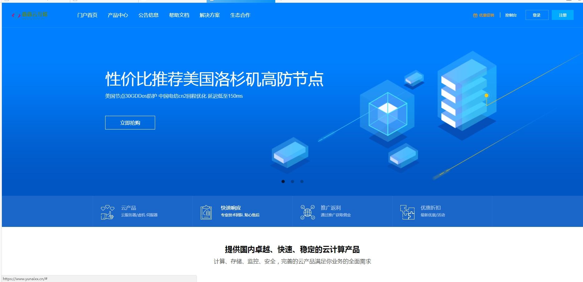 【模板插件】WHMCS V7.10.1中文开心版整套安装及教程