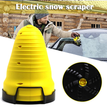 Electric Ice Scraper Rechargeable Car Window Windshield Electric Snow Scraper CLH@8