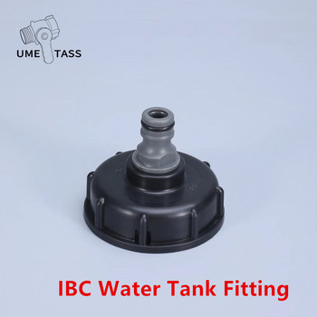S60x6 Coarse Thread IBC Water Pipe 1/2 Inch Tap Cap Tank Adapter Compatible with IBC Tank