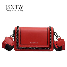 ISXTW Trend New High Quality Womens Small Square Bag Fashion Unique Chain Crossbody PU Leather Bags for Women Red / A50