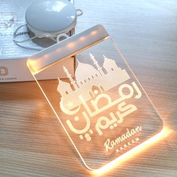 Nowy Eid Mubarak światła Ramadan wystrój Ramadan islamski muzułmanin wystrój Party Ramadan Mubarak Eid Al Adha islamski muzułmanin #8230 tanie i dobre opinie oobest NONE CN (pochodzenie) żółte światło ART DECO ip44 7 (lm) switch FCC-B