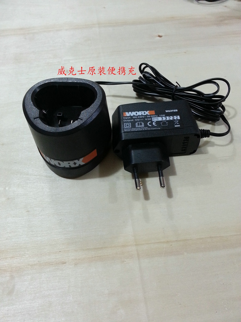 Free Shipping 12-Volt Charger WA3725  For  WORX 12V Battery Wa3503 Wa3505 Wa3550