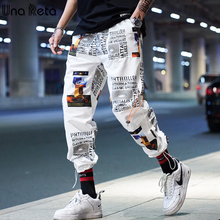 Loose-Pants Streetwear Joggers Elastic-Waist Harajuku Men Couple Una Reta Print Hip-Hop