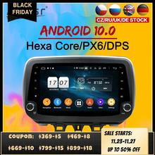 2 Din IPS Android 10 DSP Car Multimedia Player For HYUNDAI IX35 Tucson 2018 2019 GPS Navigation Audio Radio WIF stereo head unit
