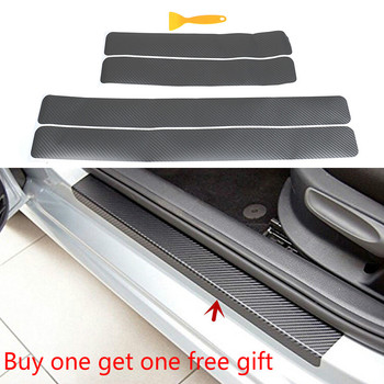 4pcs Car Protector Styling Sticker Door Sill Scuff Plate Outlander Anti Scratch Door Sills Rear Bumper 3D Carbon Fiber with gift image