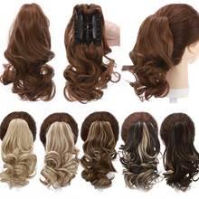 S-noilite короткий волнистый конский хвост коготь Челюсть в шиньоне синтетический зажим в хвосте волос для женщин черный коричневый конский хвост