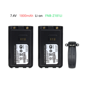 2X Battery for Vertex EVX-C31 VZ-30, VZ-30-D0-5, VZ-30-G6-4 Walkie Talkie FNB-Z181LI 7.4V 1800mAh