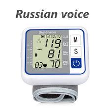 Novo russo cuidados com a voz alemanha chip de pulso automático digital medidor tonômetro monitor pressão arterial para medição e taxa pulso