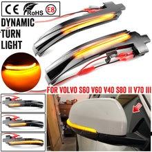 Para volvo v40 cc ii v60 s60 2011-2018 s80 v70 iii led dinâmico turn signal light side espelho indicador sequencial
