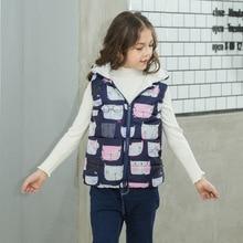 Fashion Printed Child Waistcoat Children Outerwear Winter Coats Warm Hooded Fleece Liner Baby Girls Boys Vest For 80-130cm