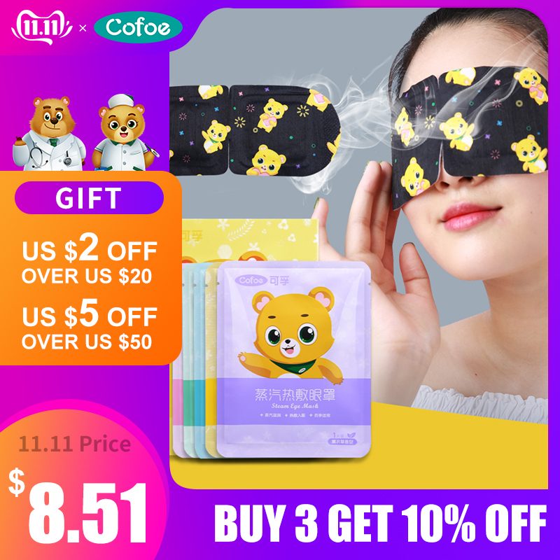Cofoe 10Pcs Steam Eye Mask Eye Care Relieve Eye Fatigue Eliminates Dark Circles And Puffy Eyes For The People Eye Fatigue