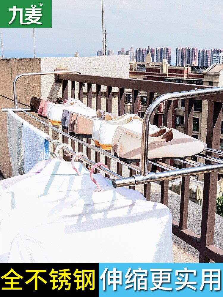 Балконная полка из нержавеющей стали подоконник подвешивание обуви сушильная стойка подвесная наружная перфорация Бесплатная балкон одеж...