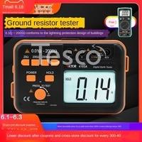 Grounding resistance tester digital grounding instrument grounding shake meter lightning protection detector