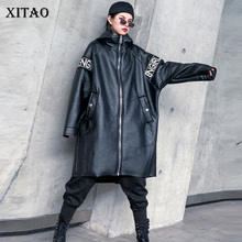 XITAO Letter Plus Size Faux Leather Women Fashion New 2019 Autumn Pocket Elegant Goddess Fan Hooded Collar Loose Coat ZLL4442