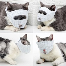 Muzzles Anti-Bite Travel-Accessories Cat Kitten with for Bitting Bath-Beauty Hole Breathable