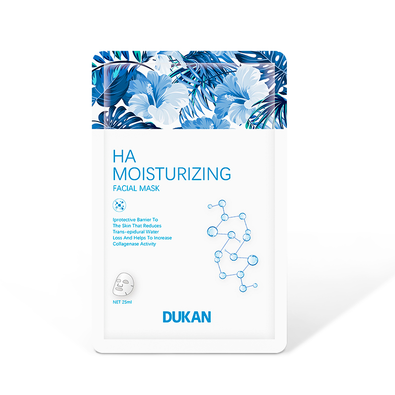 7 Pcs Facial Mask  HA Shrink  Pore Moisturizing Brightening  Face SkinCare Facial Mask  Dukan Brand Face Mask