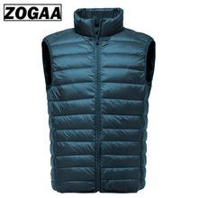 Новинка, мужская куртка без рукавов, зимний ультралегкий жилет на белом утином пуху, мужской тонкий жилет, Мужская одежда, ветрозащитный теплый жилет