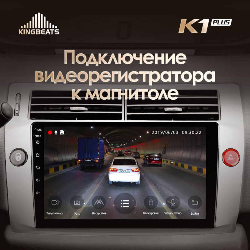 Kingbeatsアンドロイド 4 グラムダッシュカーラジオマルチメディアビデオプレーヤーナビゲーションシトロエンC4 ラlc c-triompheでc-キャトル 2004-2014