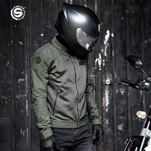 2021SFK new motorcycle riding clothes mesh fabric ventilation comfort summer riding protective jacket CE protector