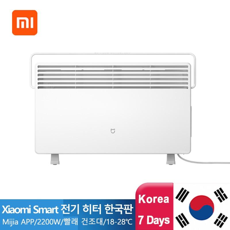 Электрический обогреватель XIAOMI MIJIA, теплый обогреватель oneself 2200 Вт, нагреватель для домашней комнаты, быстрый конвектор, камин, вентилятор, н...