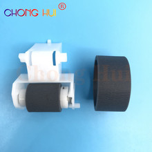 1set Pickup Roller and Separation Roller for Epson R250 R270 R280 R290 R330 R390 T50 A50