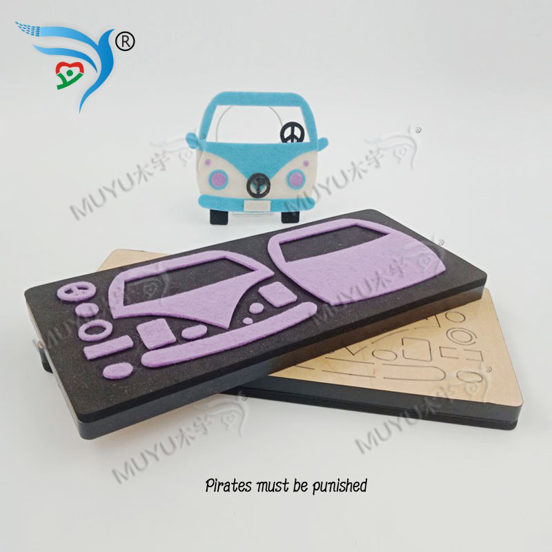 Mini Van New Wooden Die  Cutting  For Scrapbooking Thickness-15.8mm Muyu MY2868