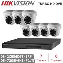 1080P 8Channels Hikvision Surveillance Kits with7* 2MP 4 in 1 HD Camera  Network Security Night Vision CCTV Security System Kits