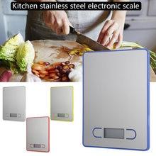 Цифровые кухонные весы точный прибор из нержавеющей стали с