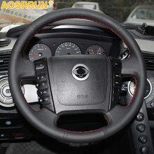 Для Ssangyong KYRON ACTYON Rexton W Rodius автомобильный-Стайлинг ручной работы черный искусственный кожаный чехол на руль