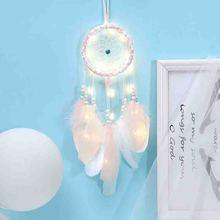 Ловец снов домашнее украшение игрушки ночник креативный подарок на день рождения детский подарок для взрослых подарок на день Святого Валентина
