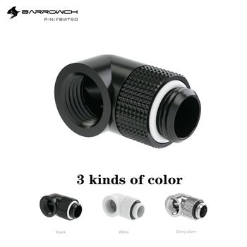 Barrowch PC Computer Water cooling Fitting accessories  G1/4 90 Degree Rotary Adapter (Male to Female) FBWT90 1
