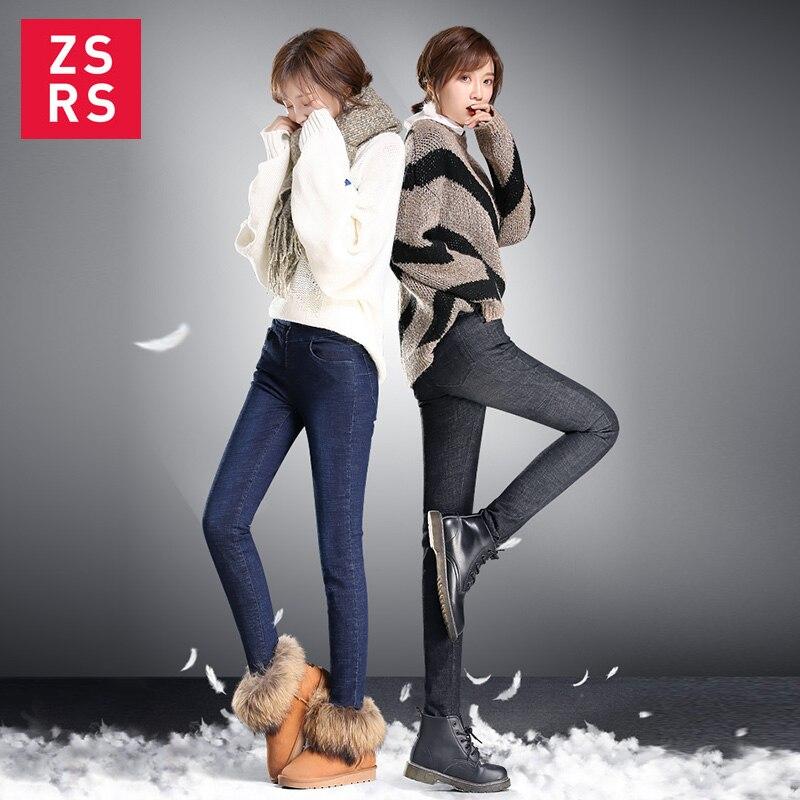 Femmes bas pantalon grande taille velours pantalon hiver épaississement Slim thermique femme chaud pantalon coton pantalon taille haute
