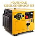 Бытовой маленький тихий однофазный трехфазный двигатель 380 дизельный двигатель 3 5 кВт высокомощный дизельный генератор