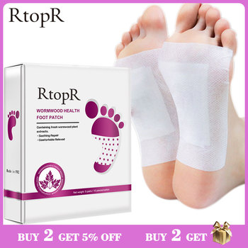 1 Box Wormwood Health Body Detox Foot Patch Effective Improve Sleep Quality Organic Detox Beauty Slimming Feet Cleansing Patch