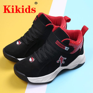 KIKIDS Boys Basketball Shoes High Quality Top Soft Non-Slip Kids Sneakers Thick Sole Children Sport Kid Outdoor Trainer Shoes