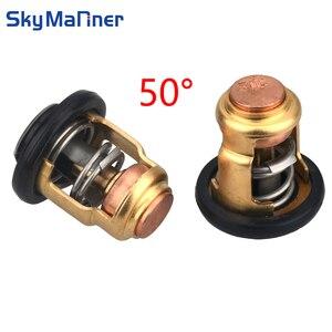 Image 3 - 50 grad Thermostat 6E5 12411 688 12411 6H3 12411 6E5 12411 10 für Yamaha FÜR SUZUKI Außenbordmotor 15 25HP 30HP 40HP 220HP