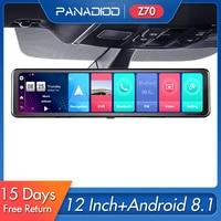 Android 8.1 4G 12 Inch Car DVR WiFi GPS Navigation Rearview Mirror Auto Recorder Car DVR Mirror Dash Camera FHD Car Mirror