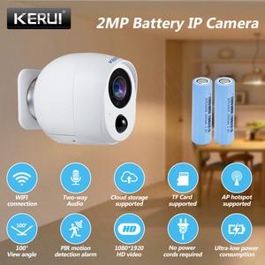 Image 1 - KERUI 2MP IP كاميرا بطارية مراقبة الأمن شاشة كاميرا واي فاي اللاسلكية CCTV كاميرا داخلية PIR إنذار الصوت سحابة التخزين