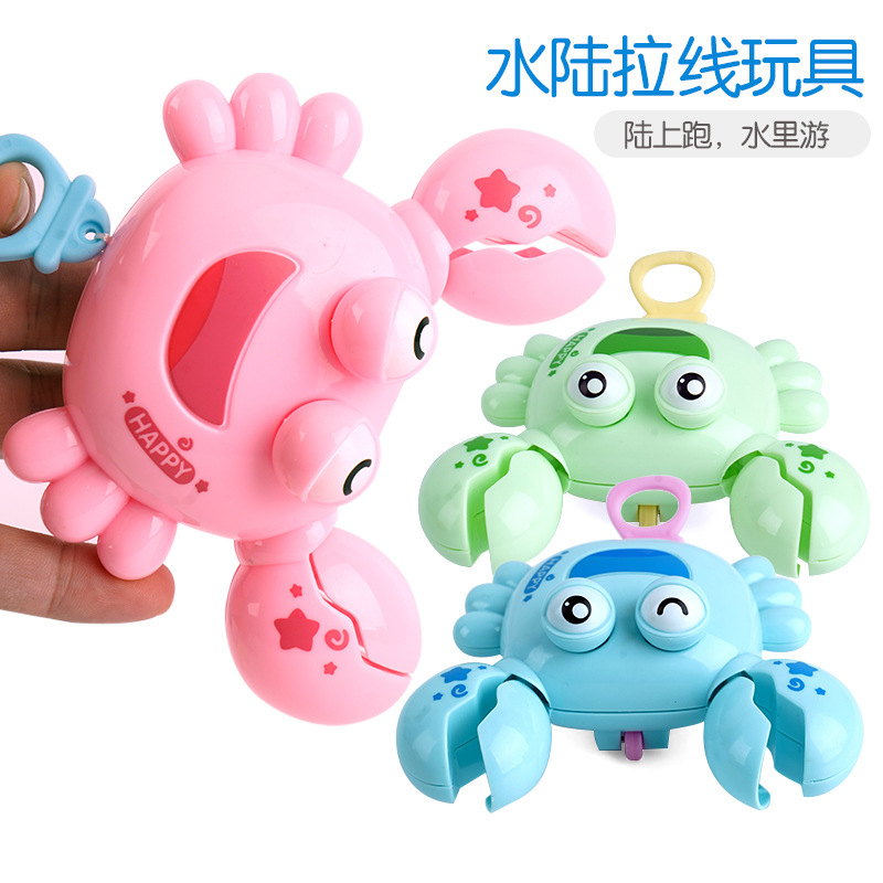 Infant Play With Water Baby Bath Bracing Wire Children Bathroom Swimming Toy Bracing Wire Little Crab Shui-lu Amphibious Toy