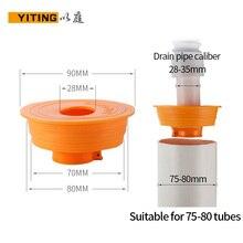 Изолирующая Силиконовая пробка YITING, 50/75 трубок, дезодорант, антиблокирующий влагостойкий для раковины, канализационной трубы